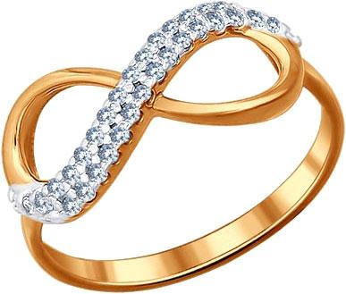 Кольца SOKOLOV 93010391_s ювелирное кольцо sokolov