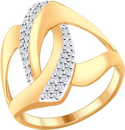 Кольца SOKOLOV 93010539_s