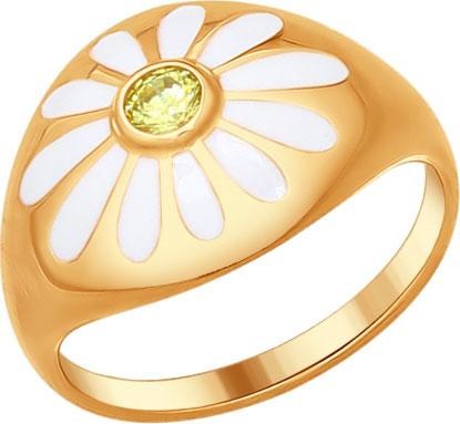 Кольца SOKOLOV 93010571_s