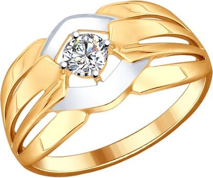 цены Кольца SOKOLOV 93010599_s