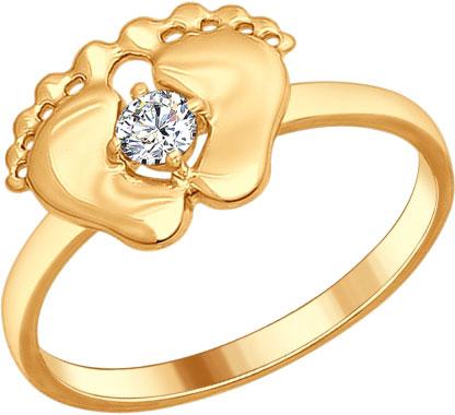 Кольца SOKOLOV 93010600_s