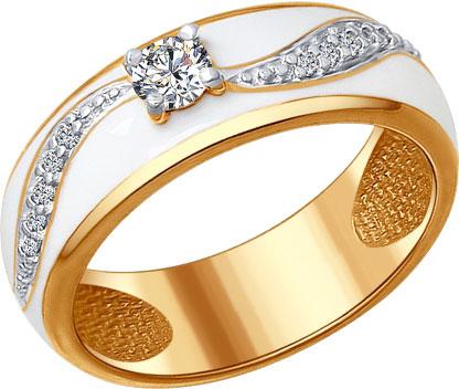 Кольца SOKOLOV 93010641_s