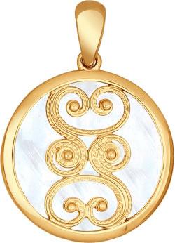 Кулоны, подвески, медальоны SOKOLOV 93030316_s