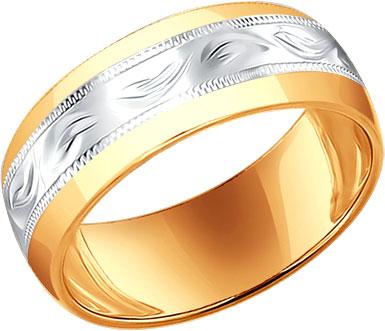 Кольца SOKOLOV 93110009_s