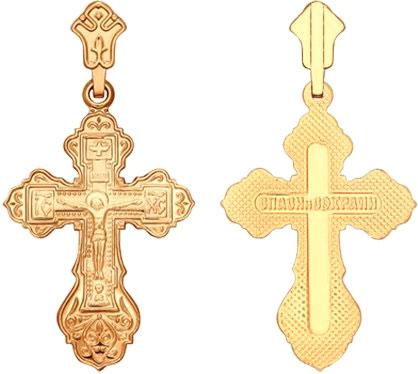 Крестики и иконки SOKOLOV 93120004_s