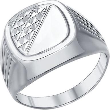 Кольца SOKOLOV 94011235_s