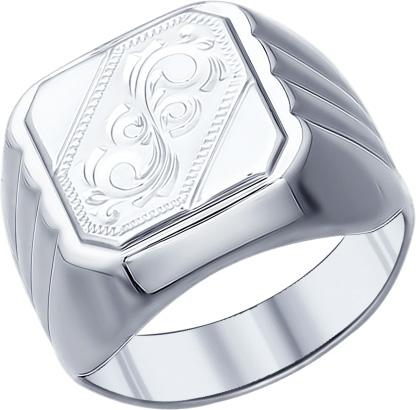 Кольца SOKOLOV 94011507_s