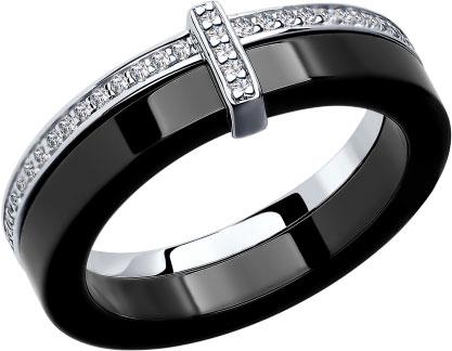 Серебряное кольцо SOKOLOV 94011653 s с фианитами — купить в AllTime ... f62c7393a1717