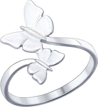 Кольца SOKOLOV 94012052_s