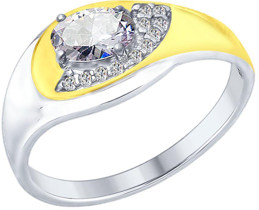Кольца SOKOLOV 94012388_s кольцо с 81 фианитами из серебра 925 пробы