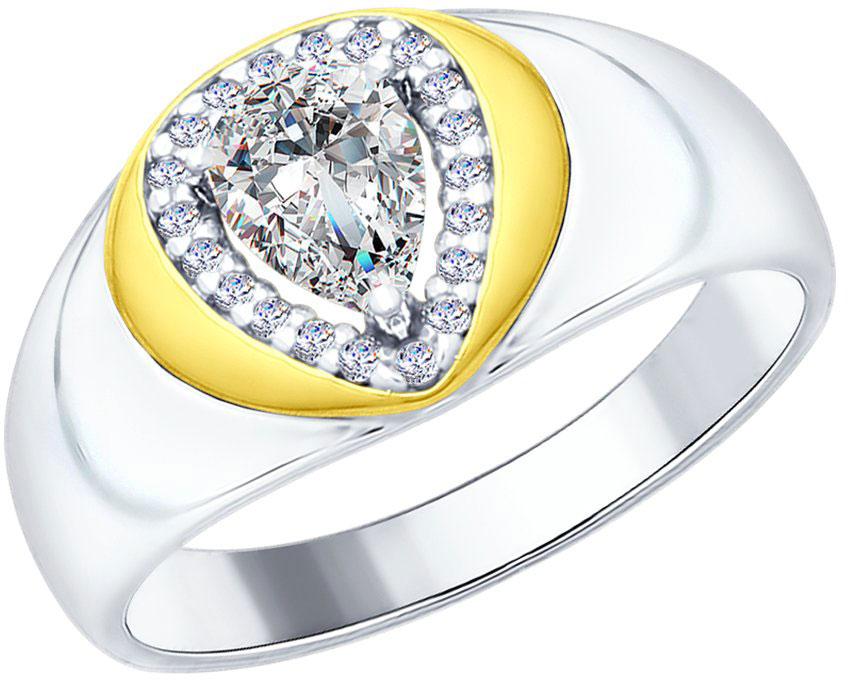 Серебряные кольца Кольца SOKOLOV 94012407_s фото