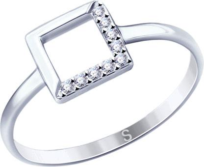 Кольца SOKOLOV 94012741_s