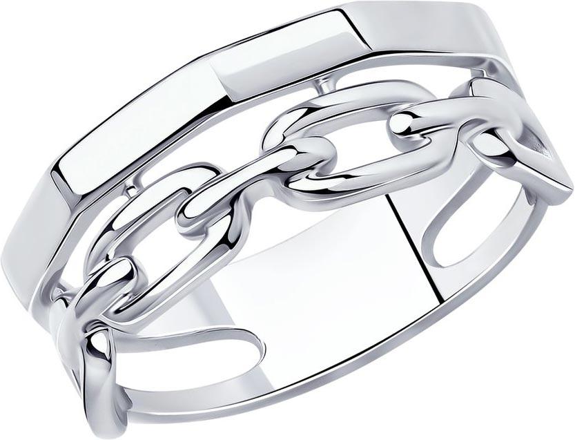 Кольца SOKOLOV 94013219_s