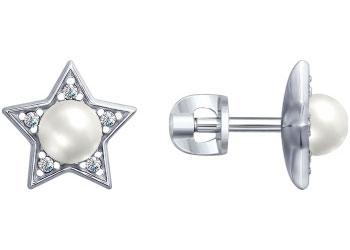 Серьги SOKOLOV 94022674_s серьги серебро с цитрином и фианитами присцилла