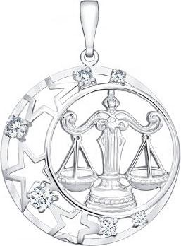 Кулоны, подвески, медальоны SOKOLOV 94030092_s кулоны подвески медальоны sokolov 6049006 s