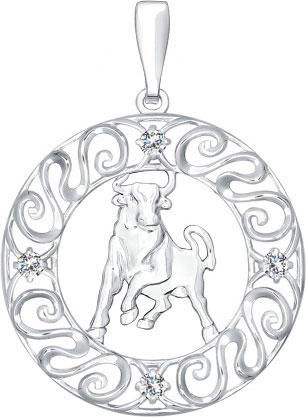 Кулоны, подвески, медальоны SOKOLOV 94030391_s кулоны подвески медальоны sokolov 035318 s