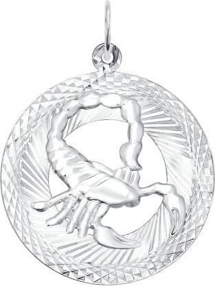 Кулоны, подвески, медальоны SOKOLOV 94030877_s