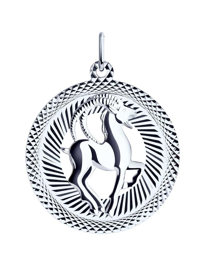 Кулоны, подвески, медальоны SOKOLOV 94030879_s
