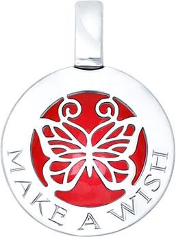 Кулоны, подвески, медальоны SOKOLOV 94031505_s
