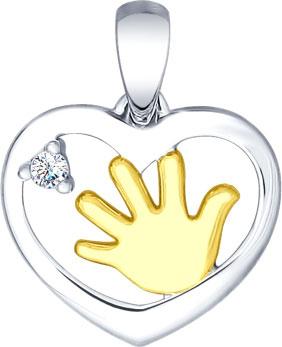 Кулоны, подвески, медальоны SOKOLOV 94031780_s женские кулоны jv серебряный кулон с куб циркониями ps0024 gzi 001 wg
