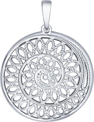 Кулоны, подвески, медальоны SOKOLOV 94031800_s женские кулоны jv серебряный кулон с куб циркониями ps0024 gzi 001 wg