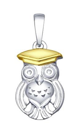 Кулоны, подвески, медальоны SOKOLOV 94031967_s