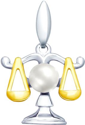 Кулоны, подвески, медальоны SOKOLOV 94032033_s кулоны подвески медальоны sokolov 035318 s