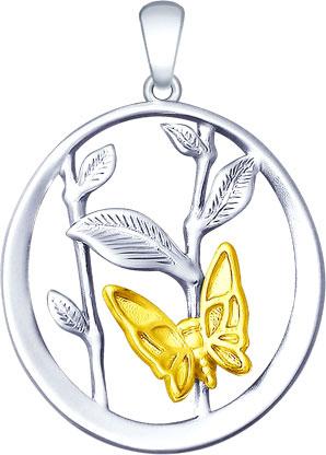 Кулоны, подвески, медальоны SOKOLOV 94032061_s