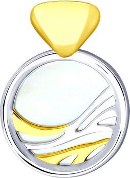 Кулоны, подвески, медальоны SOKOLOV 94032078_s
