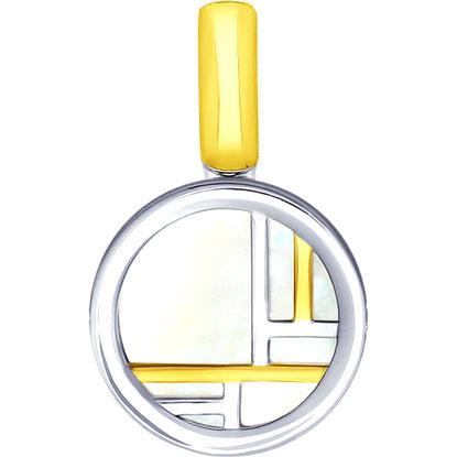 Кулоны, подвески, медальоны SOKOLOV 94032086_s