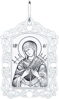 Крестики и иконки SOKOLOV 94100230_s