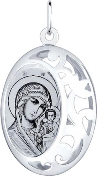 Крестики и иконки SOKOLOV 94100237_s