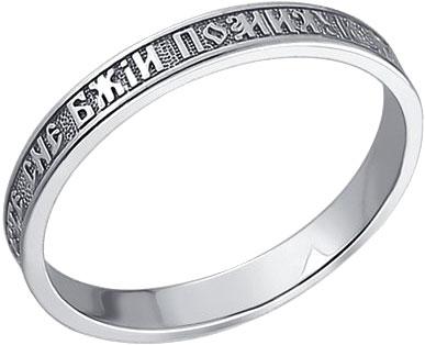 Кольца SOKOLOV 94110007_s