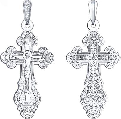Крестики и иконки SOKOLOV 94120020_s