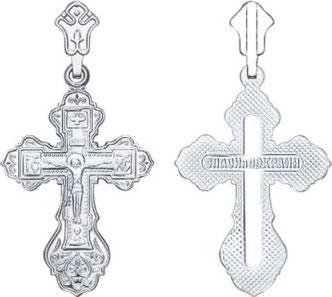 Крестики и иконки sokolov 94120023_s