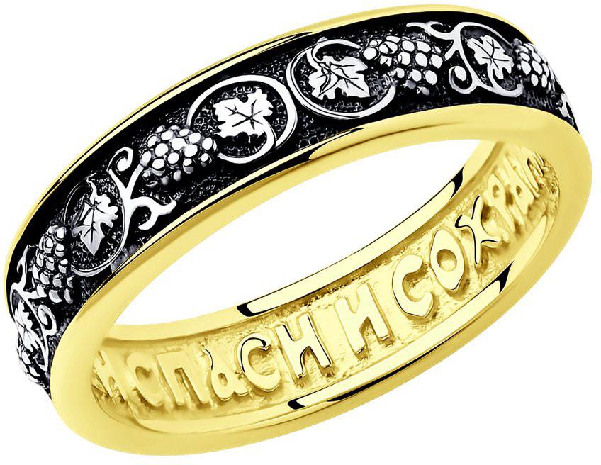Кольца SOKOLOV 95010078_s