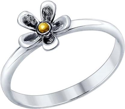 Кольца SOKOLOV 95010087_s