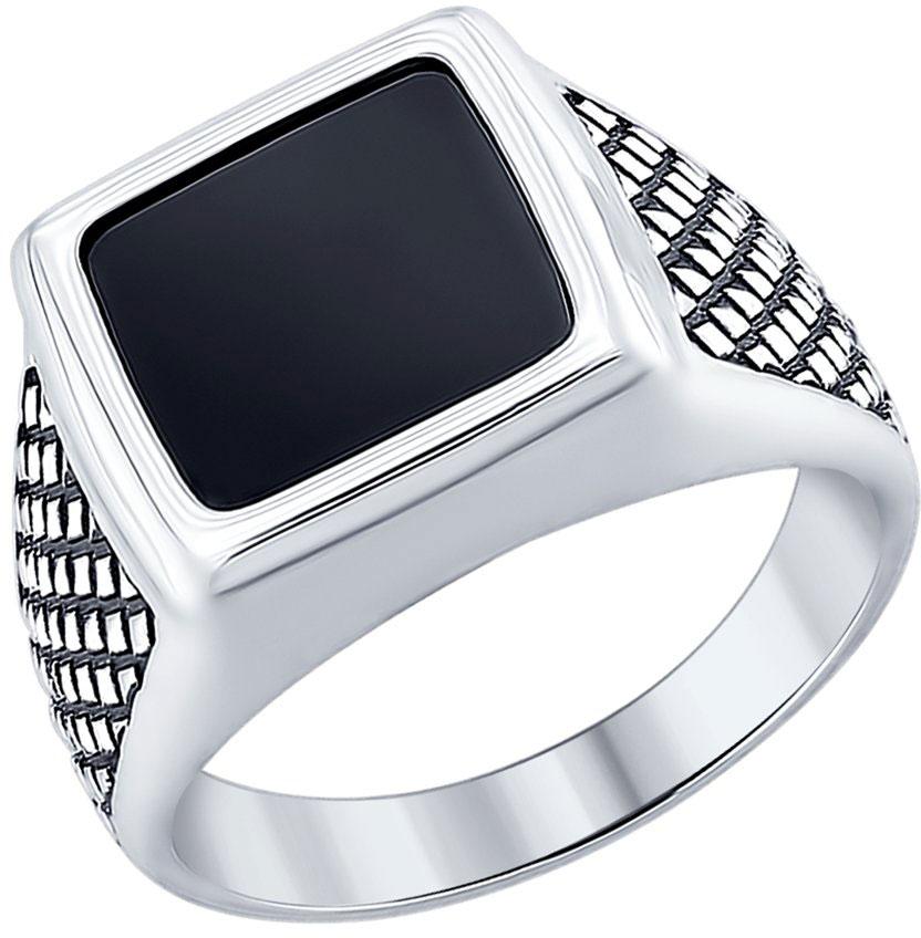 Кольца SOKOLOV 95010092_s