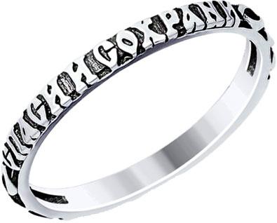 Кольца SOKOLOV 95010105_s