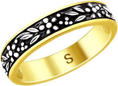 Кольца SOKOLOV 95010109_s