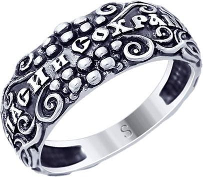 Кольца SOKOLOV 95010117_s