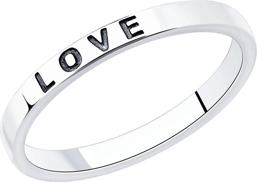 Кольца SOKOLOV 95010134_s