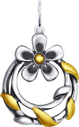 Кулоны, подвески, медальоны SOKOLOV 95030156_s