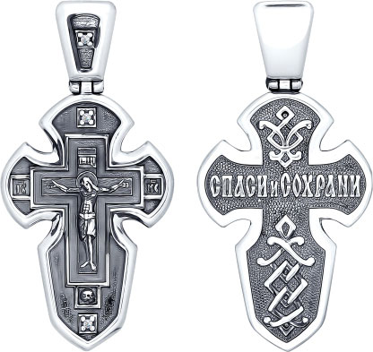 Крестики и иконки SOKOLOV 95120094_s