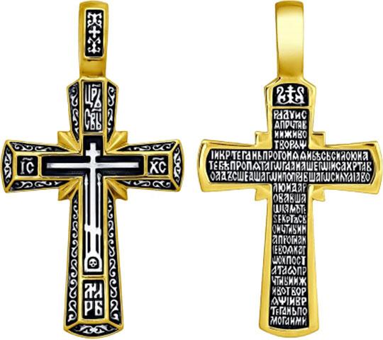 Крестики и иконки SOKOLOV 95120101_s крестики и иконки sokolov 104114 s