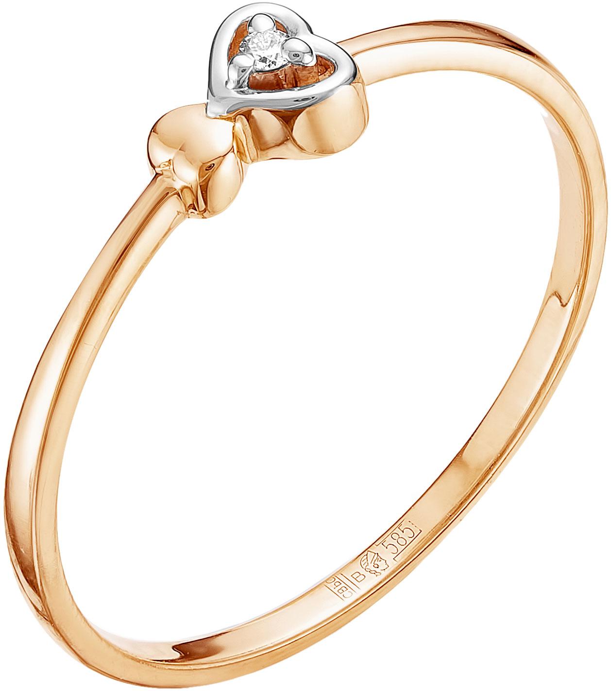 Кольца Vesna jewelry 1240-151-00-00