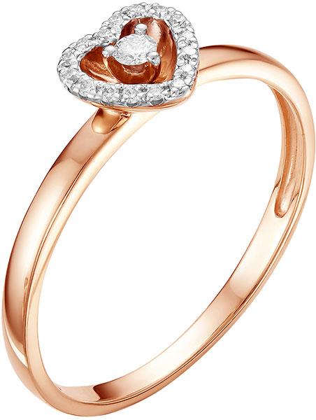 Кольца Vesna jewelry 1552-151-00-00 кольцо алмаз холдинг женское золотое кольцо с бриллиантами и рубином alm13237661 19