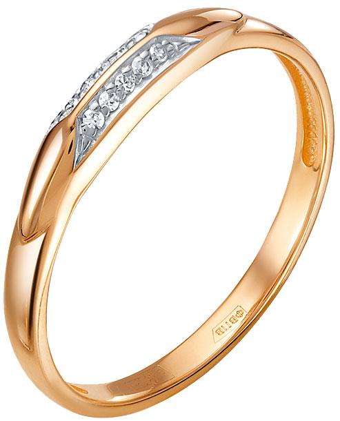 Кольца Vesna jewelry 1987-151-01-00