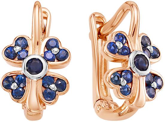 Серьги Vesna jewelry 2613-151-10-00 серьги vesna jewelry 4027 151 04 00