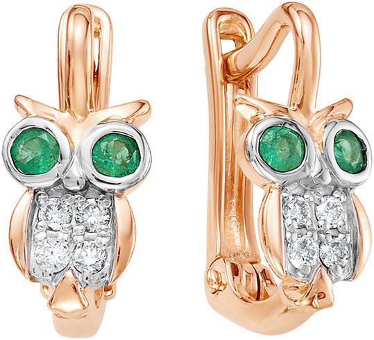 Серьги Vesna jewelry 2614-151-04-00 серьги vesna jewelry 4027 151 04 00